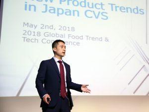 田中良介 グローバルトレンド海外講演